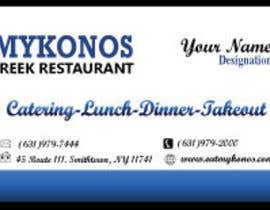 #20 untuk Design some Business Cards for Mykonos Greek Restaurant oleh designfrenzy