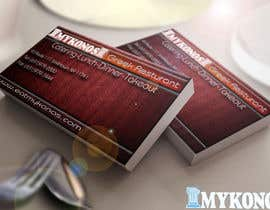 #15 untuk Design some Business Cards for Mykonos Greek Restaurant oleh ali92hassan
