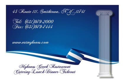 Graphic Design Contest Entry #33 for Design some Business Cards for Mykonos Greek Restaurant