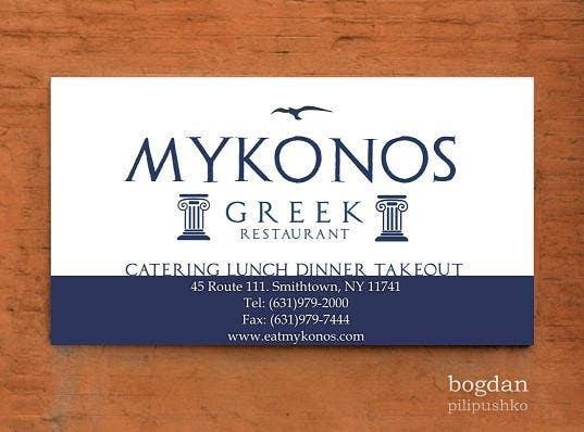 #28 for Design some Business Cards for Mykonos Greek Restaurant by pilipushko