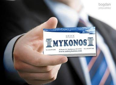 Graphic Design Contest Entry #29 for Design some Business Cards for Mykonos Greek Restaurant