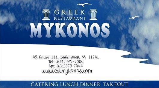 Inscrição nº 30 do Concurso para Design some Business Cards for Mykonos Greek Restaurant