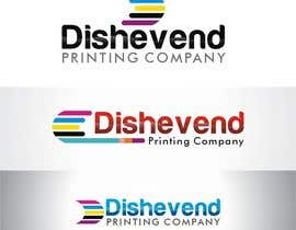 #248 for Logo design for a printing company af A1Designz