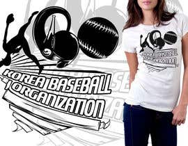 #17 para Design a T-Shirt for a Korean baseball website por mckirbz