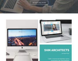 #11 для Разработка макета сайта от Merics