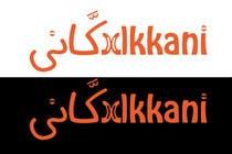 Graphic Design Contest Entry #244 for Logo Design for Dkkani