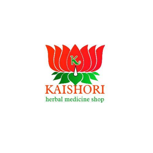 Contest Entry #173 for Design a Logo for Indian Herbal Medecine Shop