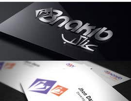 #69 for Develop a Corporate Identity for 3nkaib Technologies (Spiders) by FlexKreative