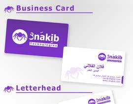 #41 para Develop a Corporate Identity for 3nkaib Technologies (Spiders) por mirofo