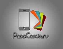 Nro 2 kilpailuun make 3D logo out of plain/flat käyttäjältä nku561743138953b