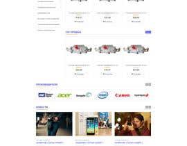 #5 для Создание онлайн магазина от graysp