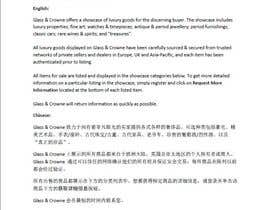 #5 para English / Mandarin Translation Work Needed. por Periams
