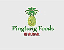 #20 for Design a Logo for a Chinese food product association by lougooz