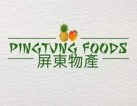#11 for Design a Logo for a Chinese food product association by JoeMcNeil