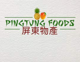 #13 for Design a Logo for a Chinese food product association by JoeMcNeil