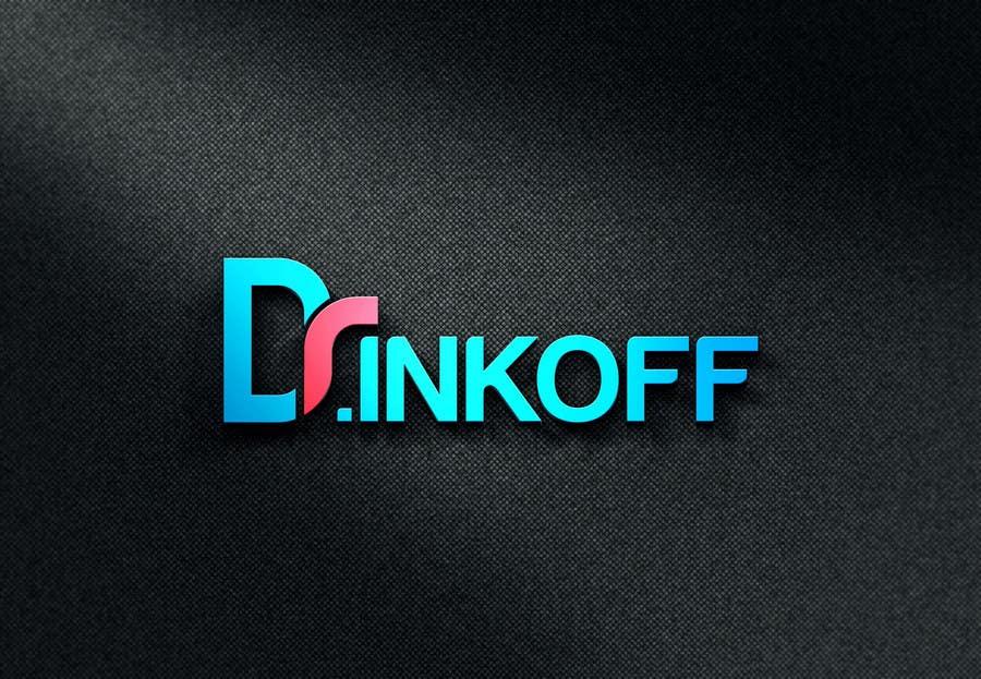 Proposition n°365 du concours Design a logo