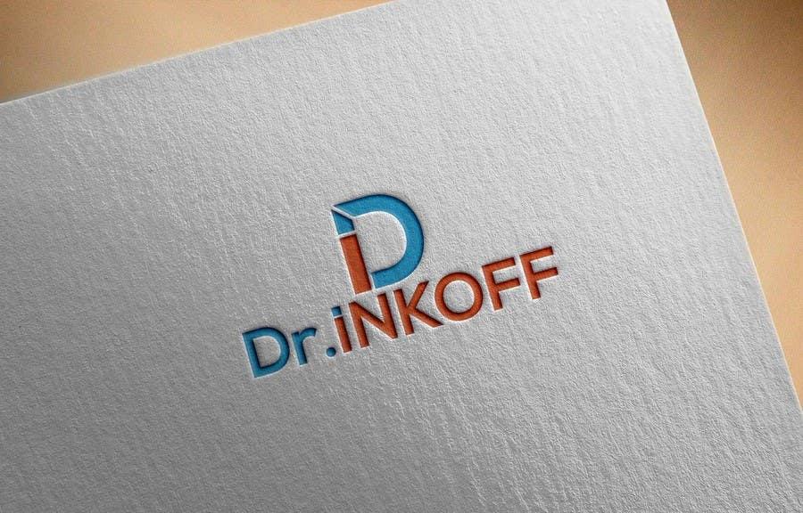 Proposition n°220 du concours Design a logo