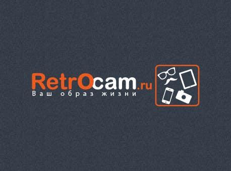 Bài tham dự cuộc thi #                                        107                                      cho                                         Design a Logo for a Russian a webshop