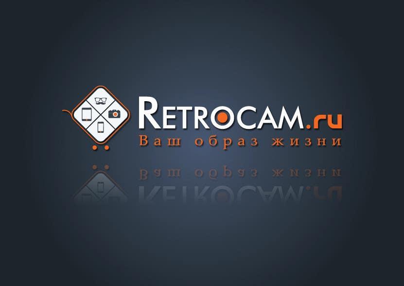Inscrição nº 101 do Concurso para Design a Logo for a Russian a webshop
