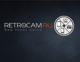 #81 cho Design a Logo for a Russian a webshop bởi Kkeroll