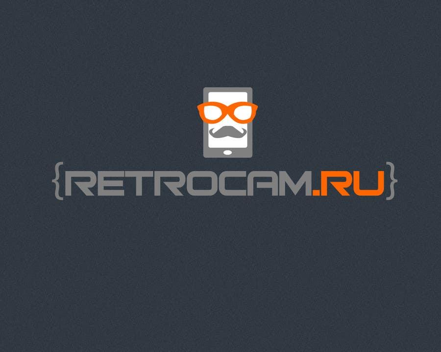 Bài tham dự cuộc thi #                                        90                                      cho                                         Design a Logo for a Russian a webshop