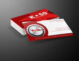 Nro 24 kilpailuun Business cards design for K50 (Разработка визитных карточек) käyttäjältä nishantbala