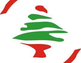 #2 za Design a Logo for an Event AUL DAY od valerysv
