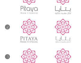#99 para Design a Logo de WalidBenA