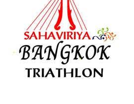 #26 para Update/Refresh Triathlon Event Logo por HaiDoann