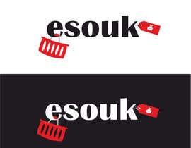 Nro 58 kilpailuun Design a Logo käyttäjältä vlajicluka01