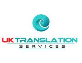 #97 para Design a company logo de mahmoudelkholy83
