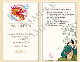 #3 para Chinese Invitation Samples de maruph01