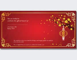 #4 para Chinese Invitation Samples de Badraddauza