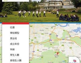 tchendo tarafından Design 3 IG/FB School profile pictures - same layout için no 4