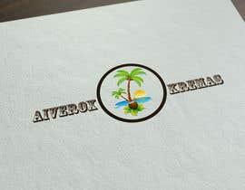 armanalishobuj tarafından A nice logo for a new idea için no 11