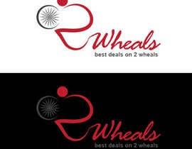 Nro 29 kilpailuun Design a Logo for a used-motorbike marketplace website käyttäjältä shahdj39