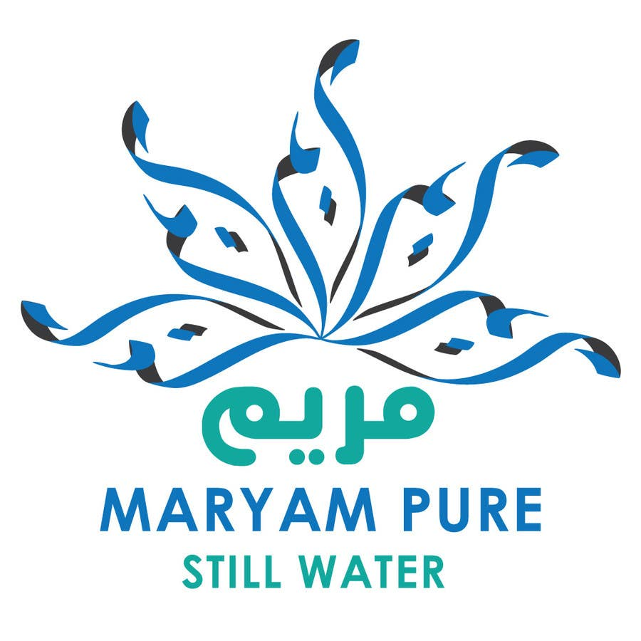 Entry #74 by Coolriz for Design a Logo for Maryam Still Water