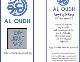 shafi071 tarafından Label Design for a Liquid Soap için no 4