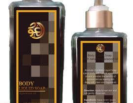 Nro 6 kilpailuun Label Design for a Liquid Soap käyttäjältä munaisra