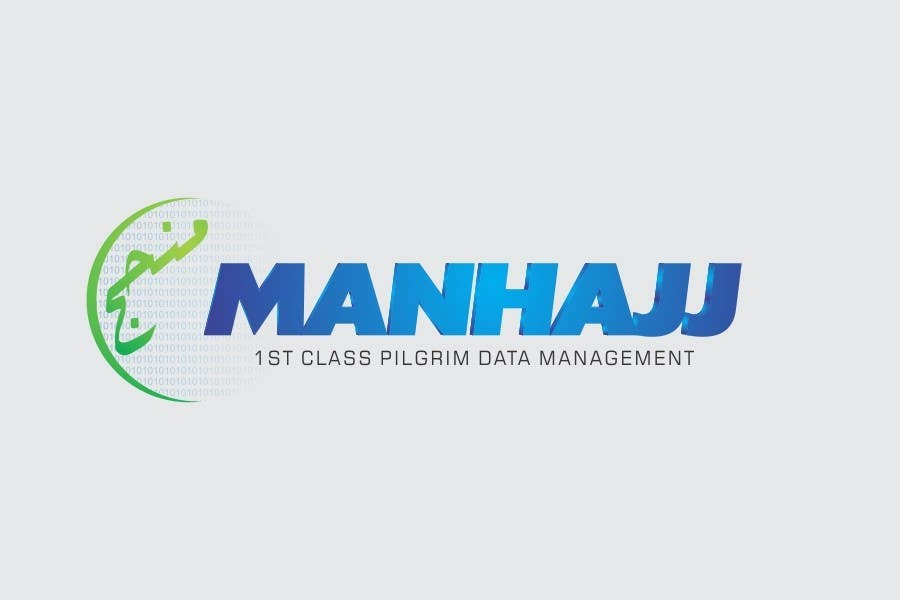 Bài tham dự cuộc thi #256 cho MANHAJJ Logo Design Competition