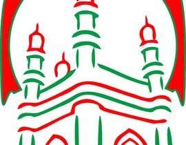 mmelih54 tarafından Design a Logo için no 3