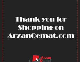 #1 for Thank you card design by graphicsman245