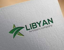 Nro 109 kilpailuun Logo Design käyttäjältä blueeyes00099