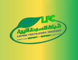 Nro 121 kilpailuun Logo Design käyttäjältä sousspub