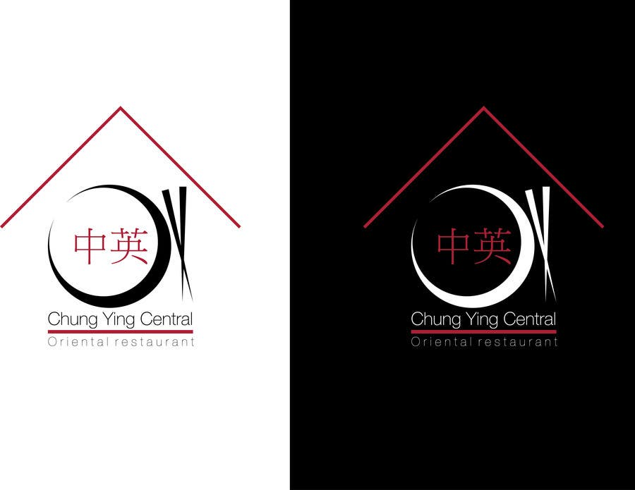 Kilpailutyö #3 kilpailussa Designing a logo for Oriental restaurant - repost (Guaranteed)