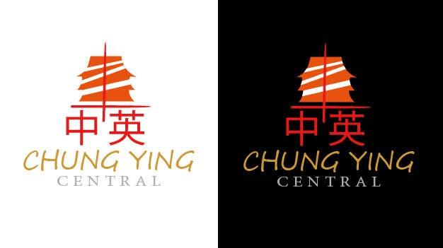 Kilpailutyö #21 kilpailussa Designing a logo for Oriental restaurant - repost (Guaranteed)
