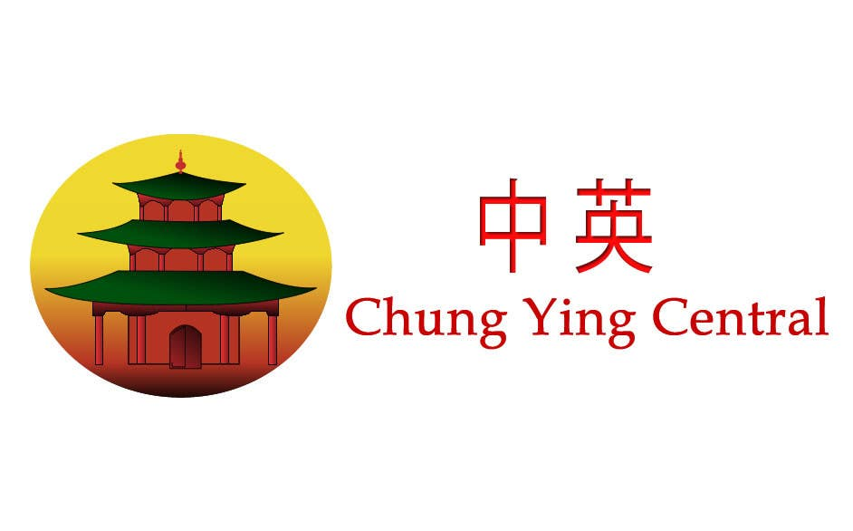 Kilpailutyö #31 kilpailussa Designing a logo for Oriental restaurant - repost (Guaranteed)