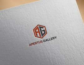 Nro 64 kilpailuun Logo design käyttäjältä adilesolutionltd