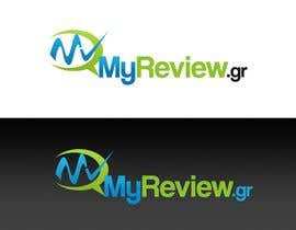 #172 para Logo Design for myreview.gr por pinky