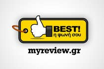 #108 for Logo Design for myreview.gr by poknik